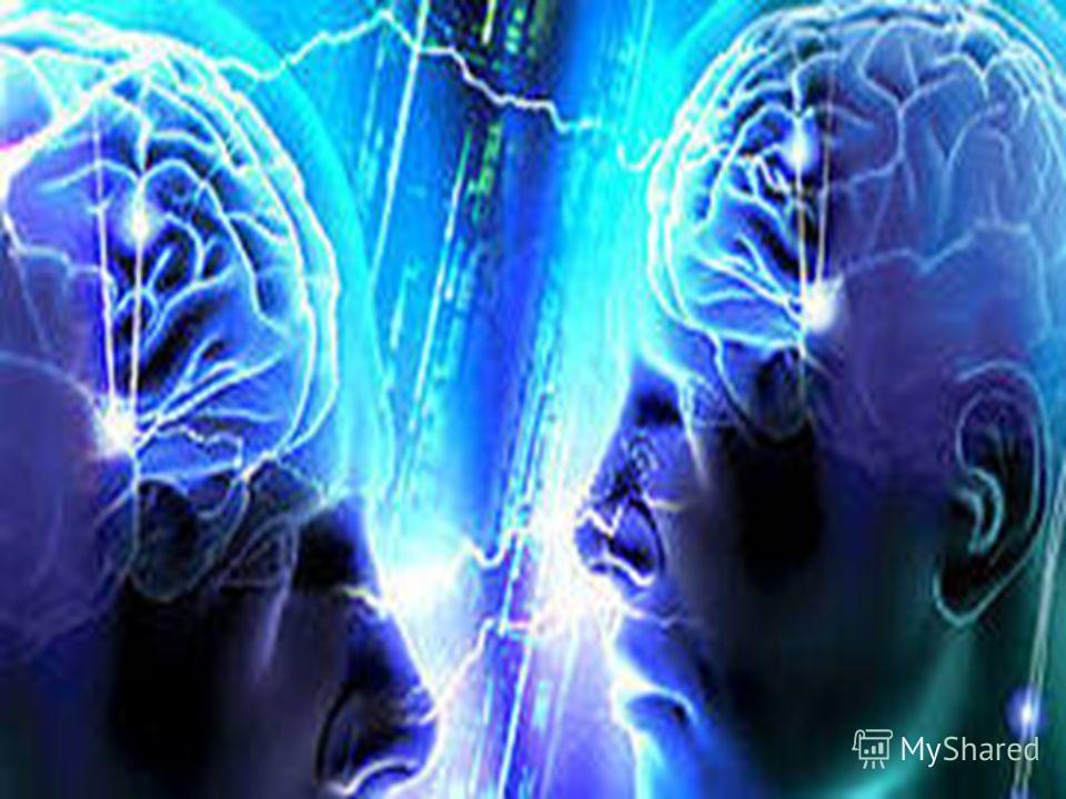 К высшим мозговым функциям относятся речь, гнозис и праксис. Речевая функция тесно связана с функциями письма и чтения. В их осуществлении принимает участие несколько анализаторов, таких как зрительный, слуховой, двигательный и кинестетический. Гнози