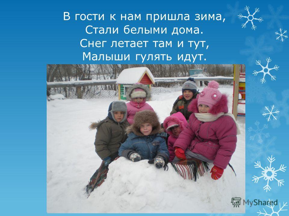 МАОУ «Ивановская СОШ» Структурное подразделение детский сад «Берёзка»