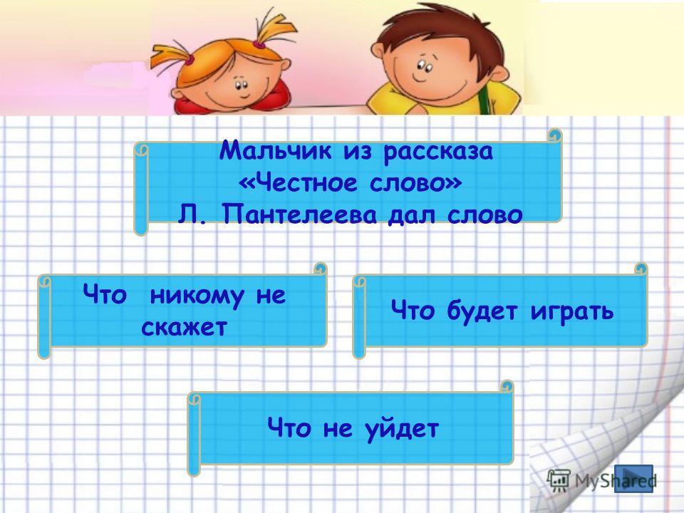 Сергей Александрович Аркадий Плетрович Александр Сергеевич Как звали Есенина