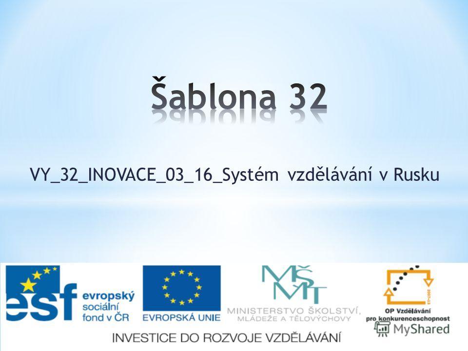 VY_32_INOVACE_03_16_Systém vzdělávání v Rusku
