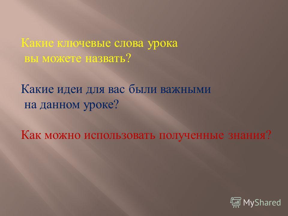 Как в России понимают гражданское общество? Есть ли в России гражданское общество?