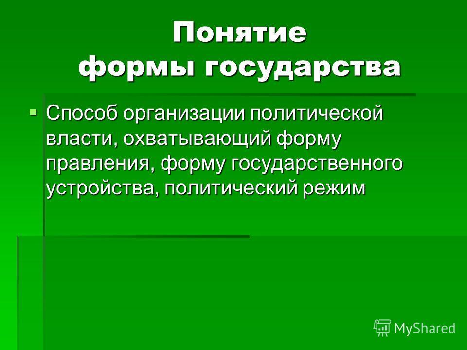 http://images.myshared.ru/10/952712/slide_11.jpg