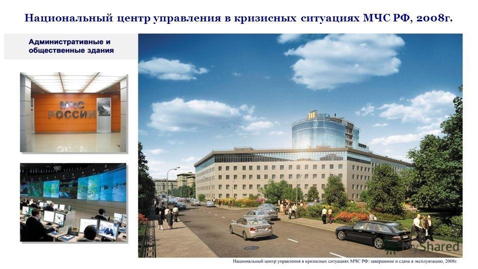 Дом Правительства Московской области, 2007 г.