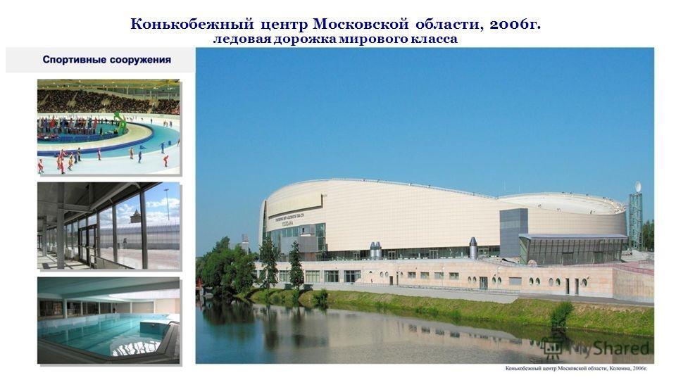 Реконструкция сценической зоны Большого театра, 2010 г.Кроме того: