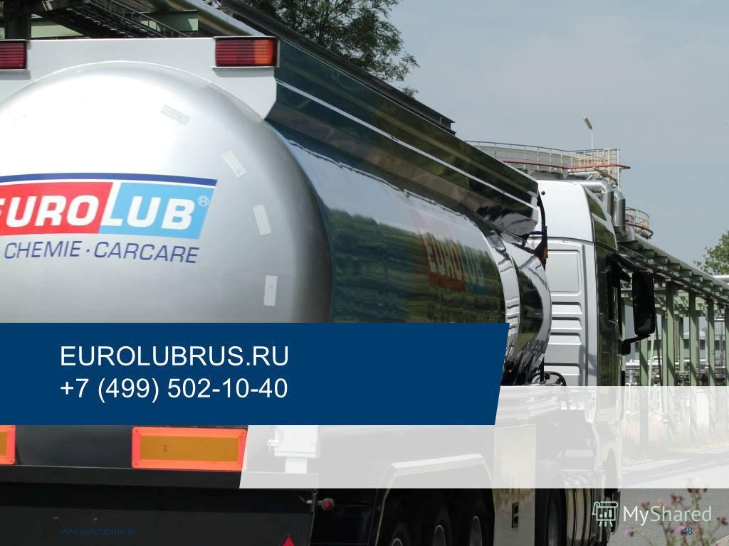 www.eurolubrus.ru18 EUROLUBRUS.RU +7 (499) 502-10-40
