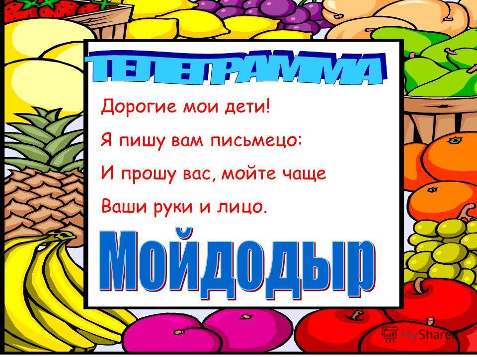 А Капуста Морковь Помидор В Свекла Яблоко Редиска С Смородина Лимон Лук