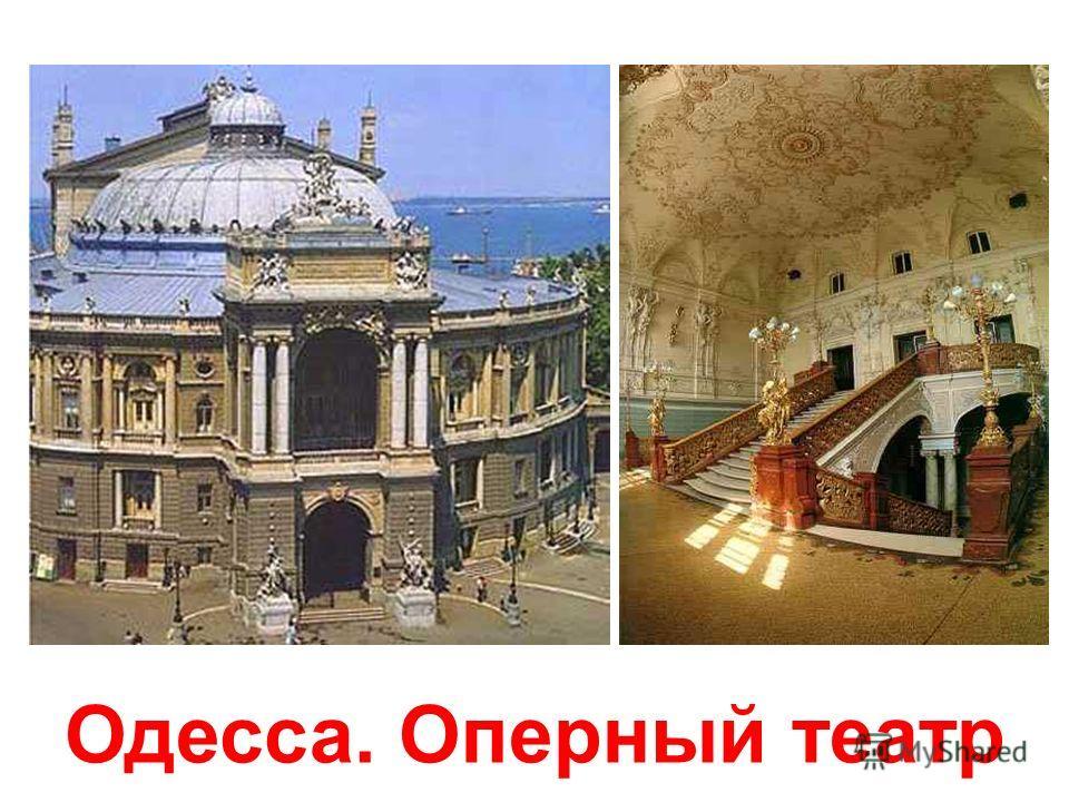 Львов. Церковь Св. Джона Баптиста (XIII век)