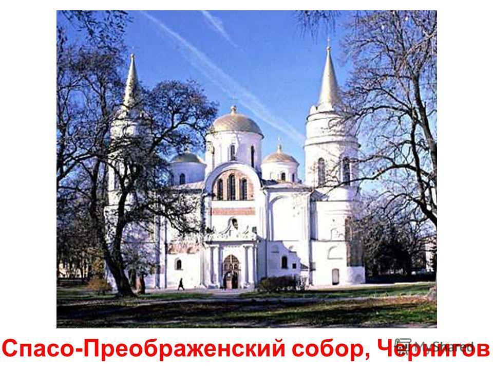 Университет в Черновцах