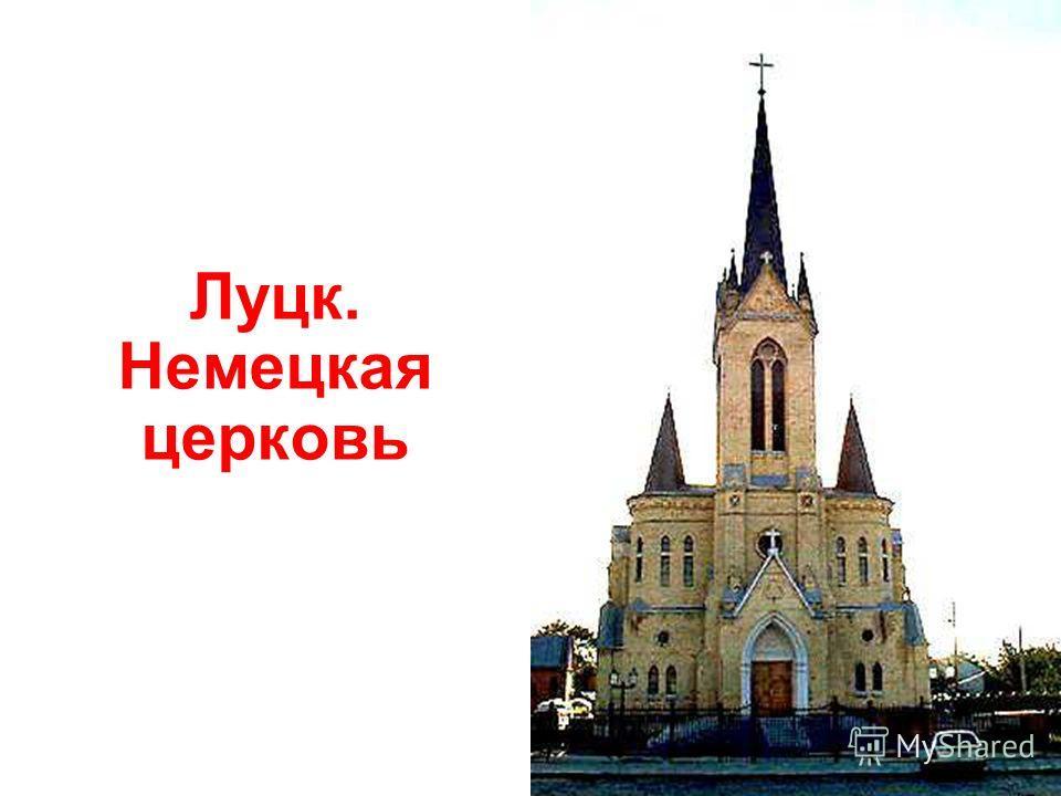 Сумы. Спасо- Преображенский собор