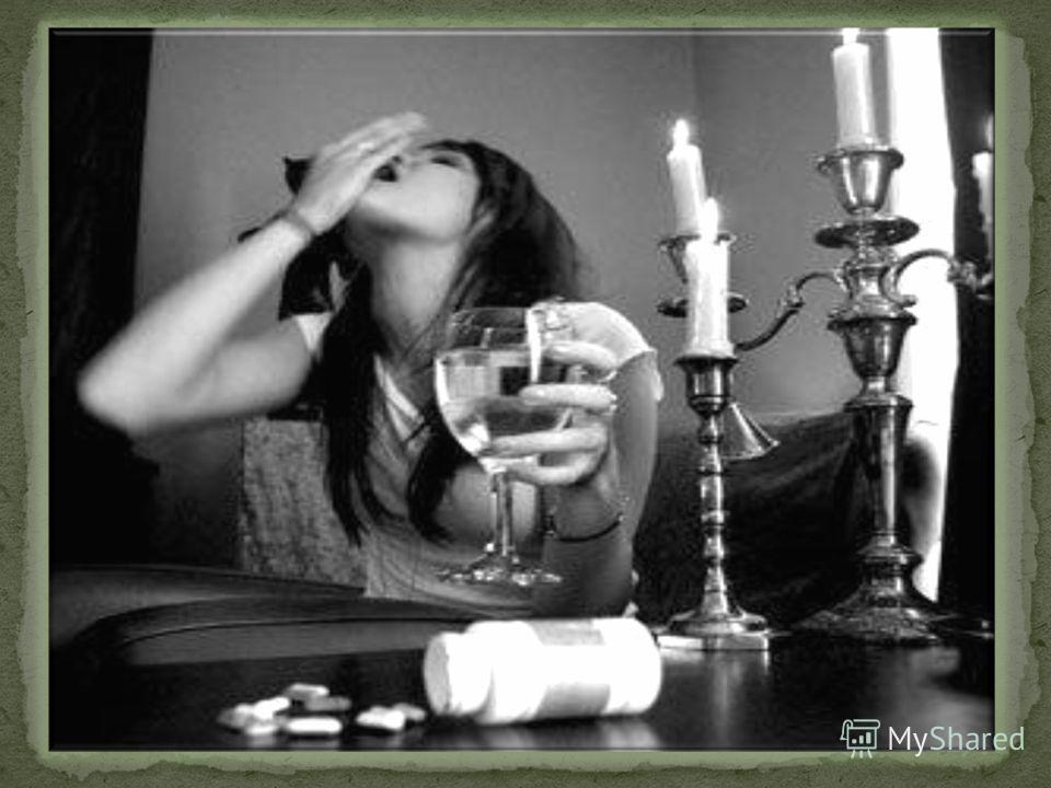 Вторичная профилактика Вторичная профилактика ориентирована на группу риска. Объектом этой формы профилактики являются молодые люди, подростки и дети, начинающие употреблять табачные изделия, алкоголь, наркотические и токсикоманические средства, а та