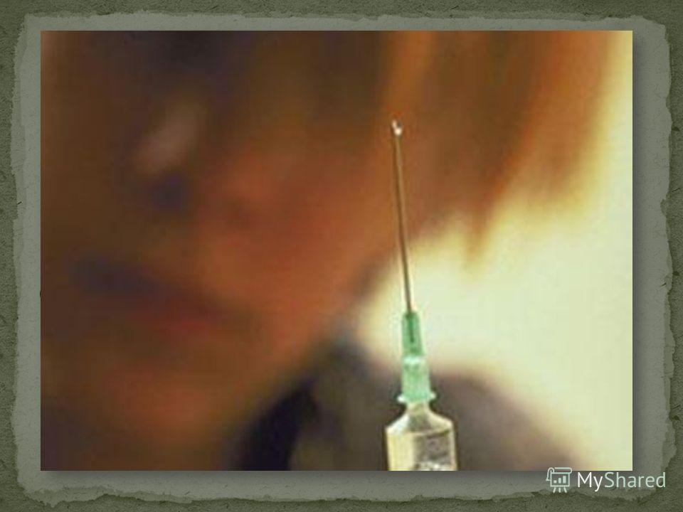 « Наркотики часто бывают «не всерьез» - всегда можно отказаться ». Факт: Факт: Отказаться можно только один раз – первый.
