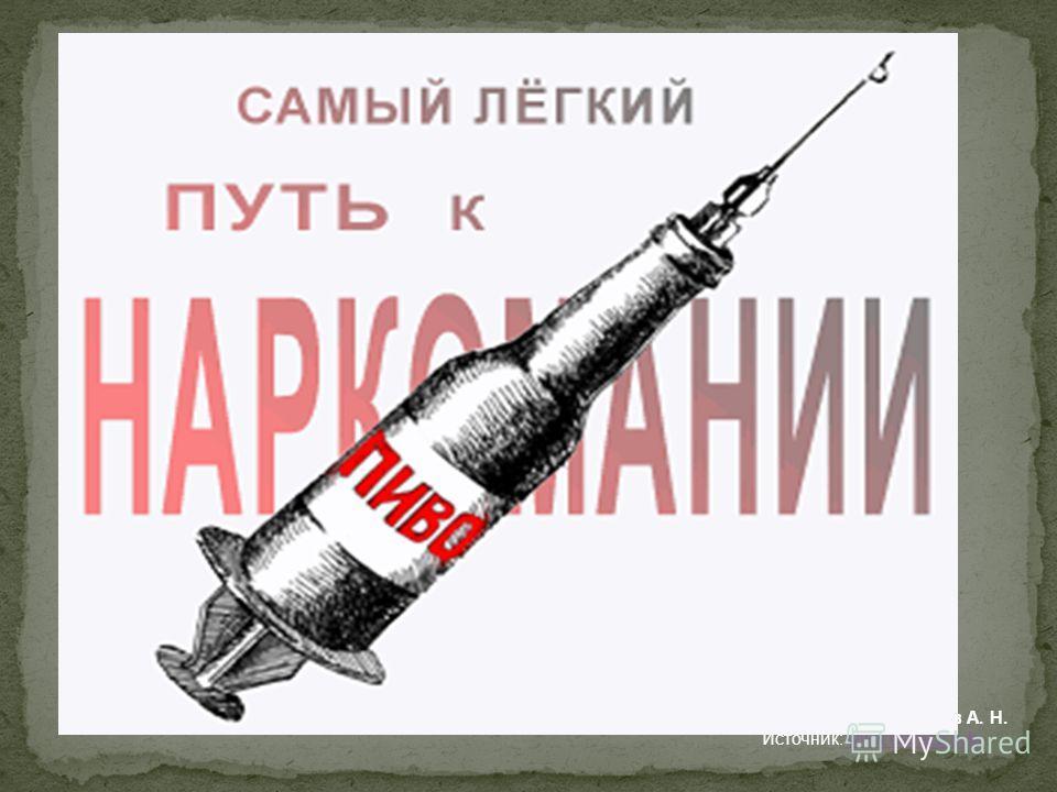 Автор рисунка: Маюров А. Н. Источник: www.tvereza.infowww.tvereza.info
