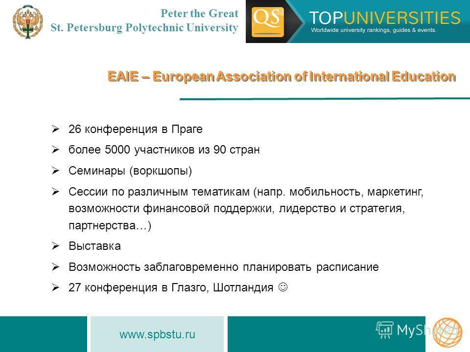 www.spbstu.ru EAIE – European Association of International Education Peter the Great St. Petersburg Polytechnic University 26 конференция в Праге более 5000 участников из 90 стран Семинары (воркшопы) Сессии по различным тематикам (напр. мобильность,