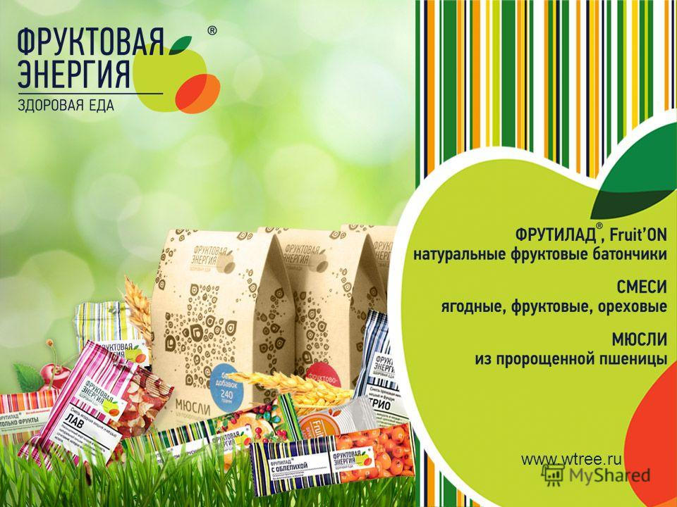 www.wtree.ru