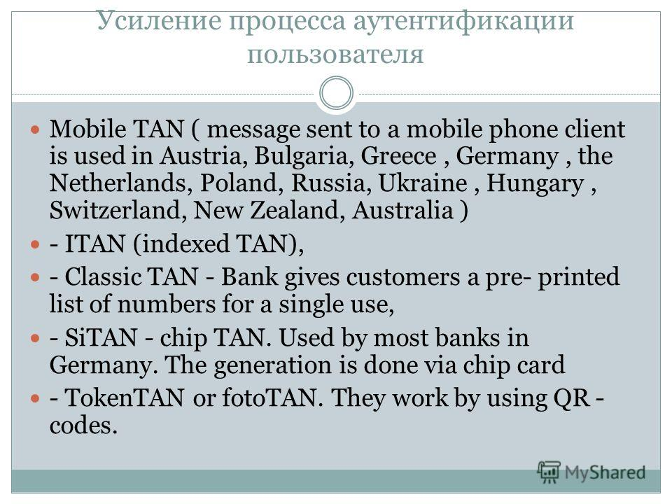 bank austria mobile tan