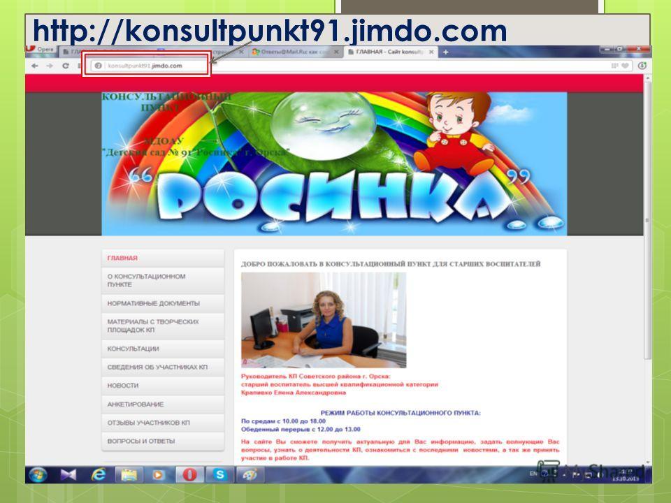 http://konsultpunkt91.jimdo.com
