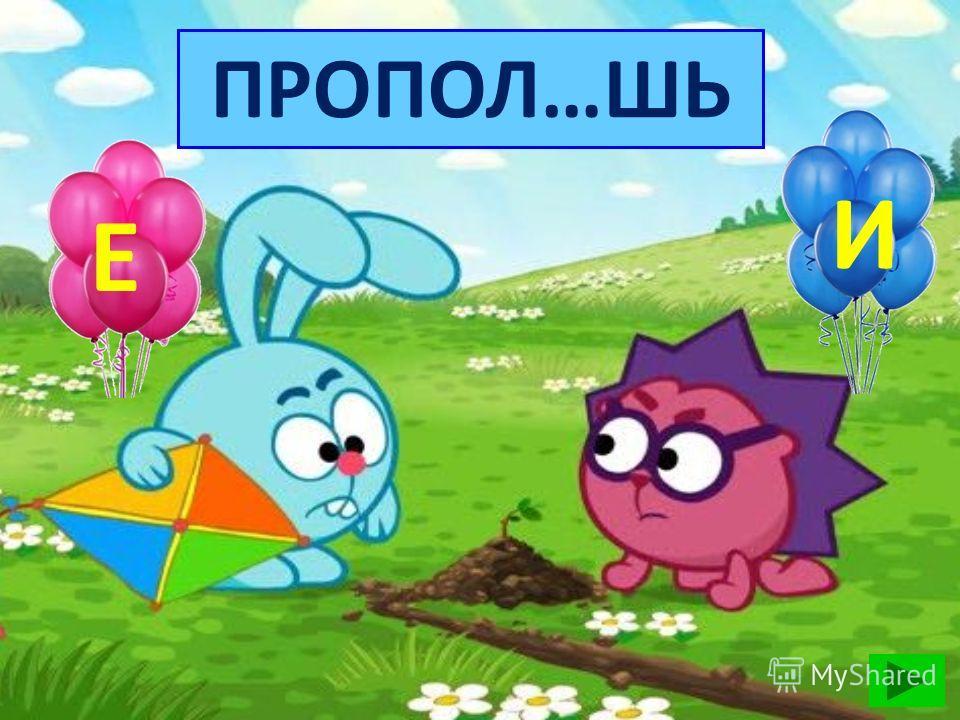 БОР…ТСЯ 19 Ю Я