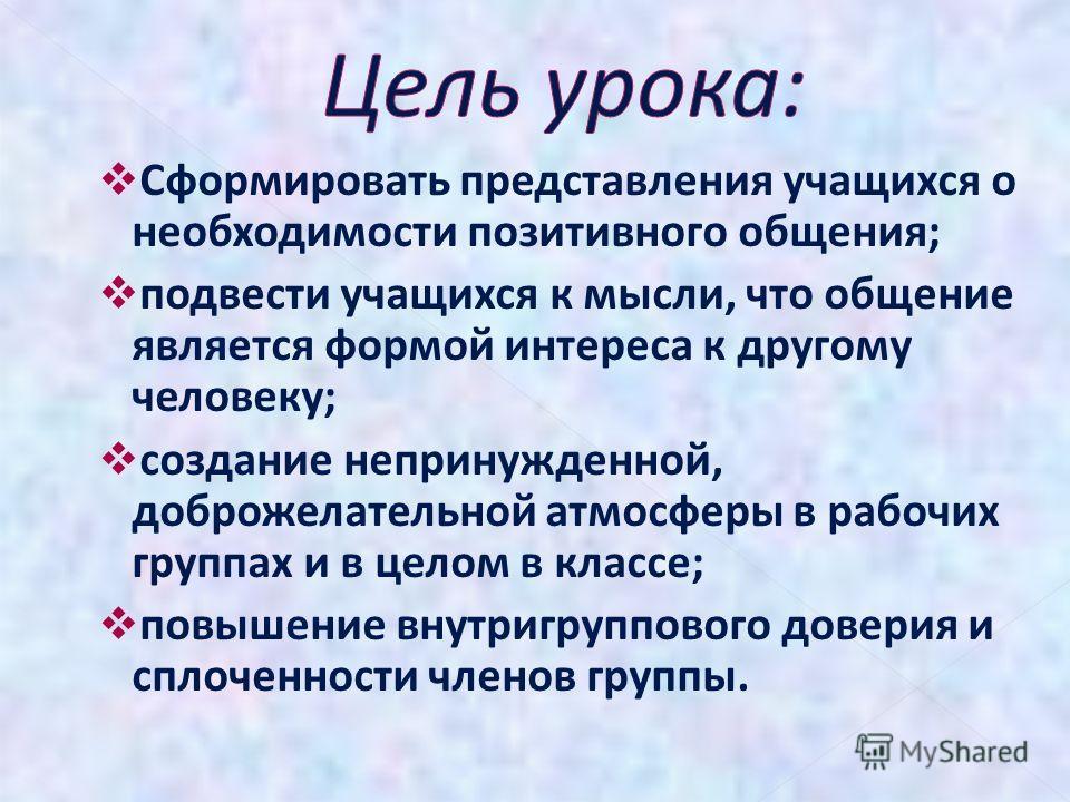 Костылева Алла Николаевна, учитель начальных классов МБОУ СОШ 13
