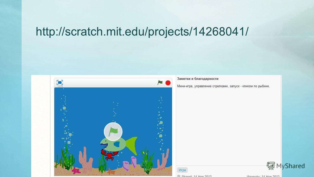 http://scratch.mit.edu/projects/14268041/