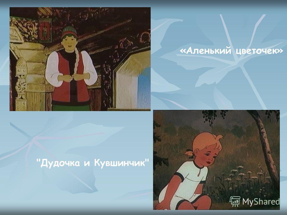 «Веселая карусель» Приключения капитана Врунгеля