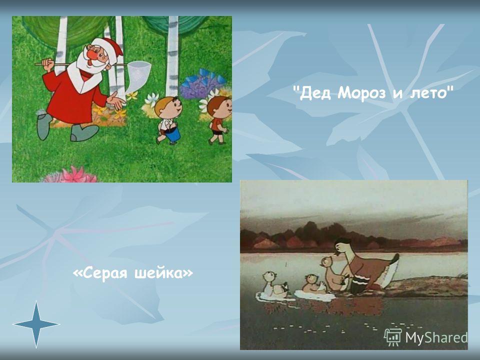 «ПРОГУЛКА КОТА ЛЕОПОЛЬДА» Бременские музыканты»
