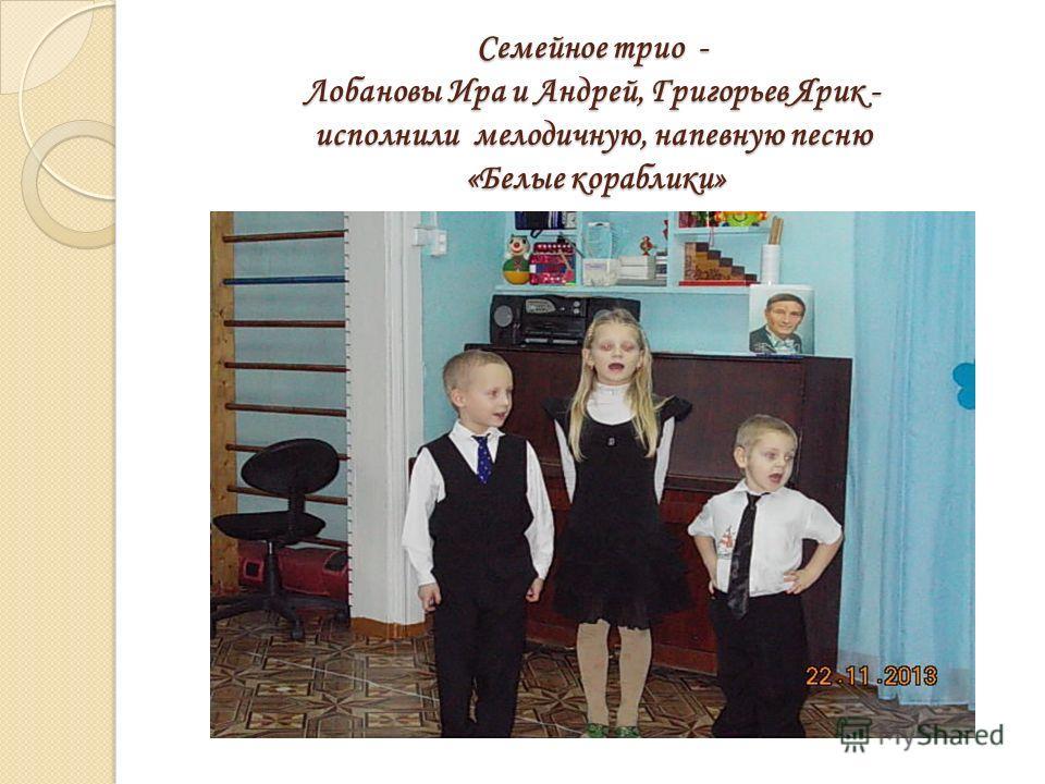 Марина Калинина с мамой порадовали всех «Песенкой мамонтёнка»