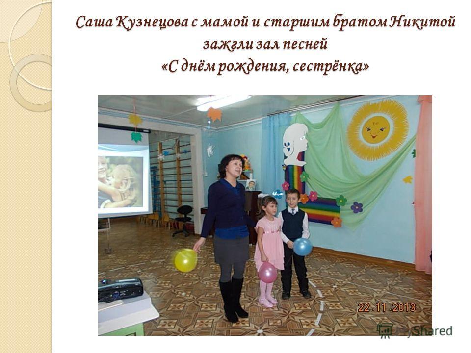 Семейное трио - Лобановы Ира и Андрей, Григорьев Ярик - исполнили мелодичную, напевную песню «Белые кораблики»
