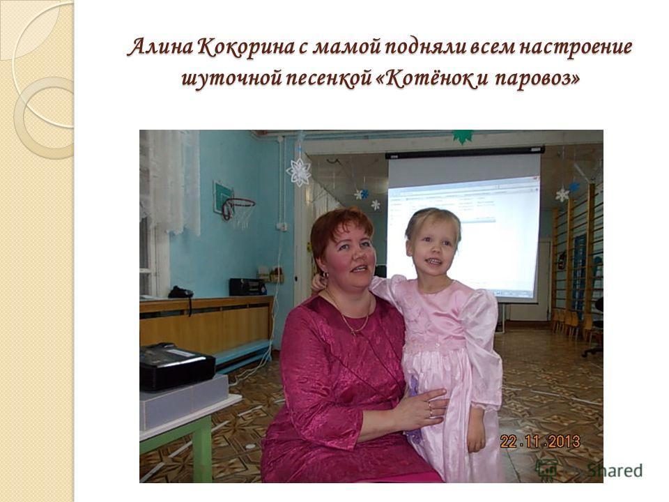 Саша Кузнецова с мамой и старшим братом Никитой зажгли зал песней «С днём рождения, сестрёнка»