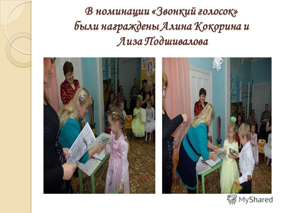 Третье место в конкурсе заняла семья Юры Галашева