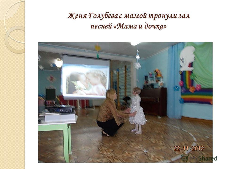 Лиза Чемакина с мамой открывают конкурс песней «Чебурашка»