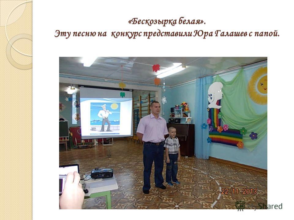 Юля Кокорина с бабушкой выбрали для выступления весёлую песню про Антошку