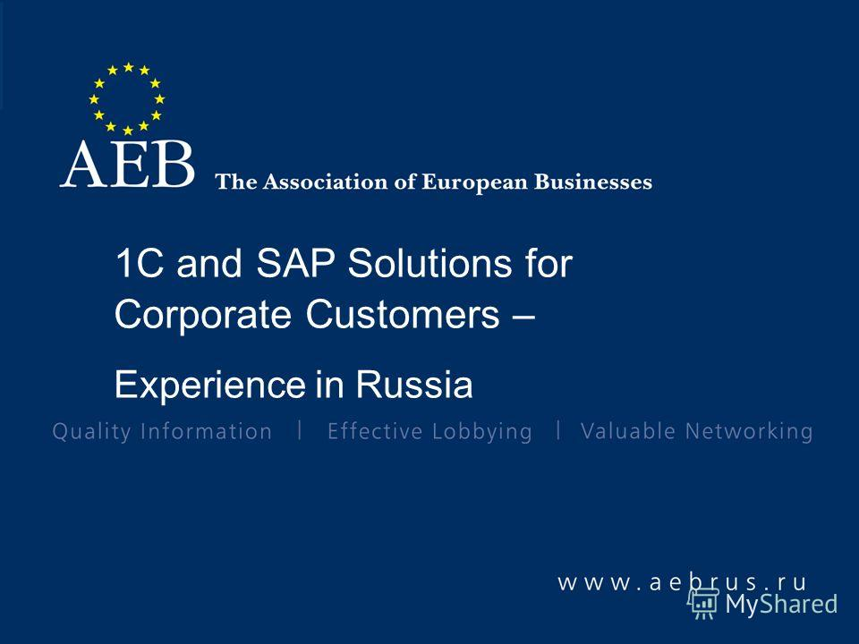 1C and SAP Solutions for Corporate Customers – Experience in Russia