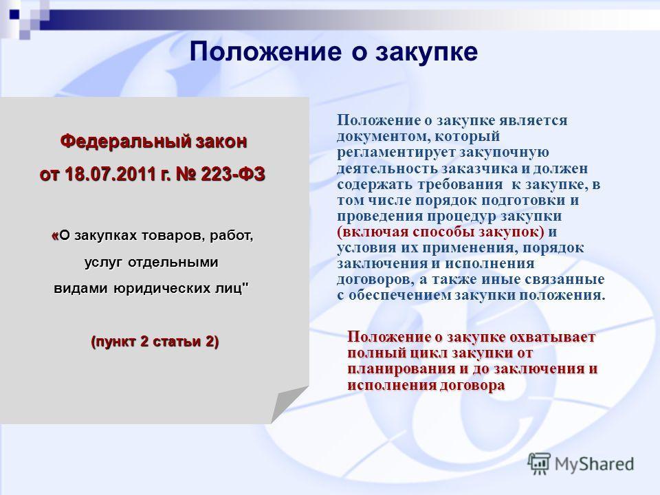 Предоставление налоговыми агентами вычетов по НДФЛ