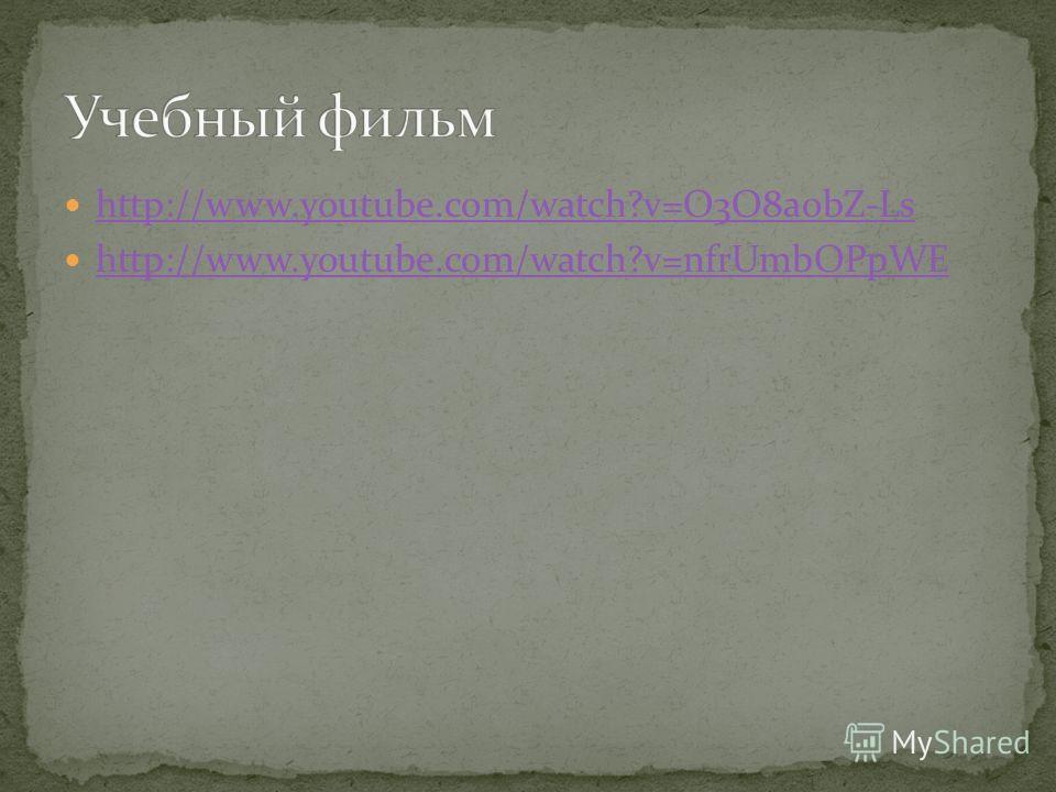 http://www.youtube.com/watch?v=O3O8aobZ-Ls http://www.youtube.com/watch?v=nfrUmbOPpWE