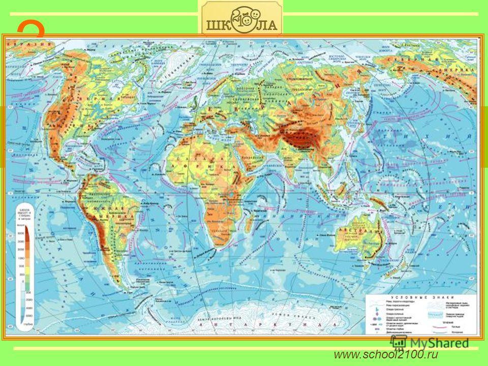 ? По физической карте сравните речные системы Нила и Амазонки.