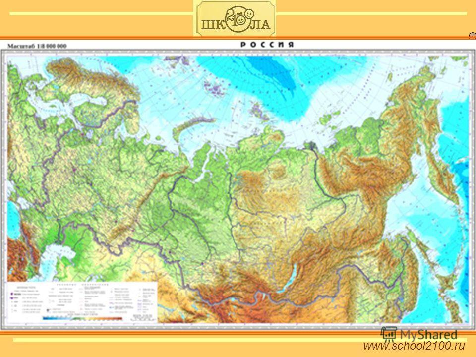 www.school2100. ru Почему река Нил не испаряется? В чём отличие рек от ручьёв? Дельты каких рек вы знаете? Покажите их на карте.