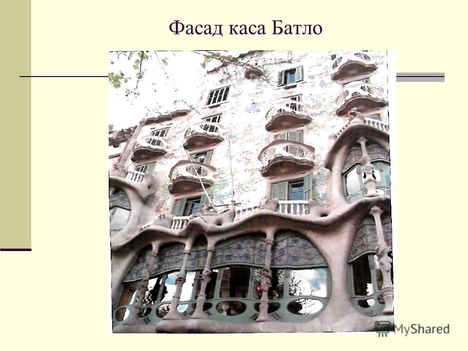 Фасад каса Батло
