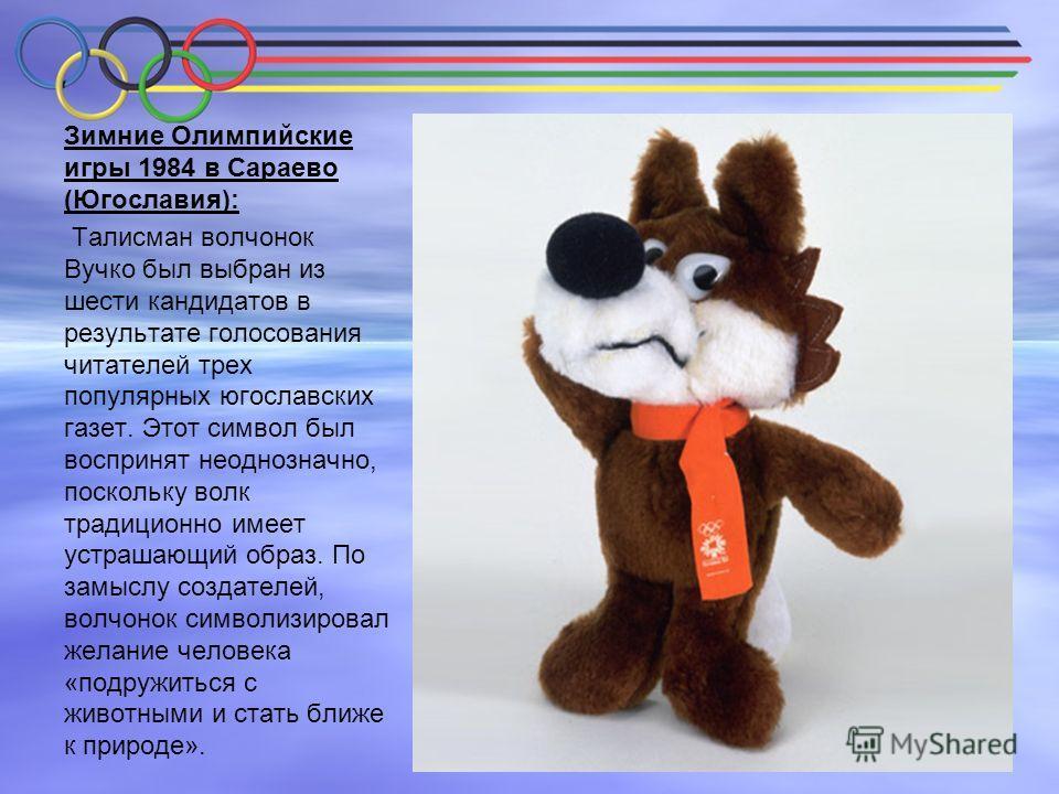 Имя Миша (Мишка, Михаи́л, Михаил Пота́пыч) традиционное русское прозвище медведя. Организационный комитет Московской олимпиады выбрал в качестве символа именно это животное, поскольку ему присущи такие характерные для спортсмена качества, как сила, у