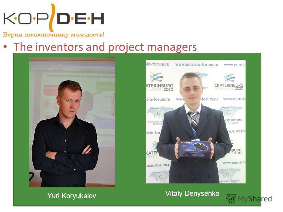 The inventors and project managers Yuri Koryukalov Vitaly Denysenko