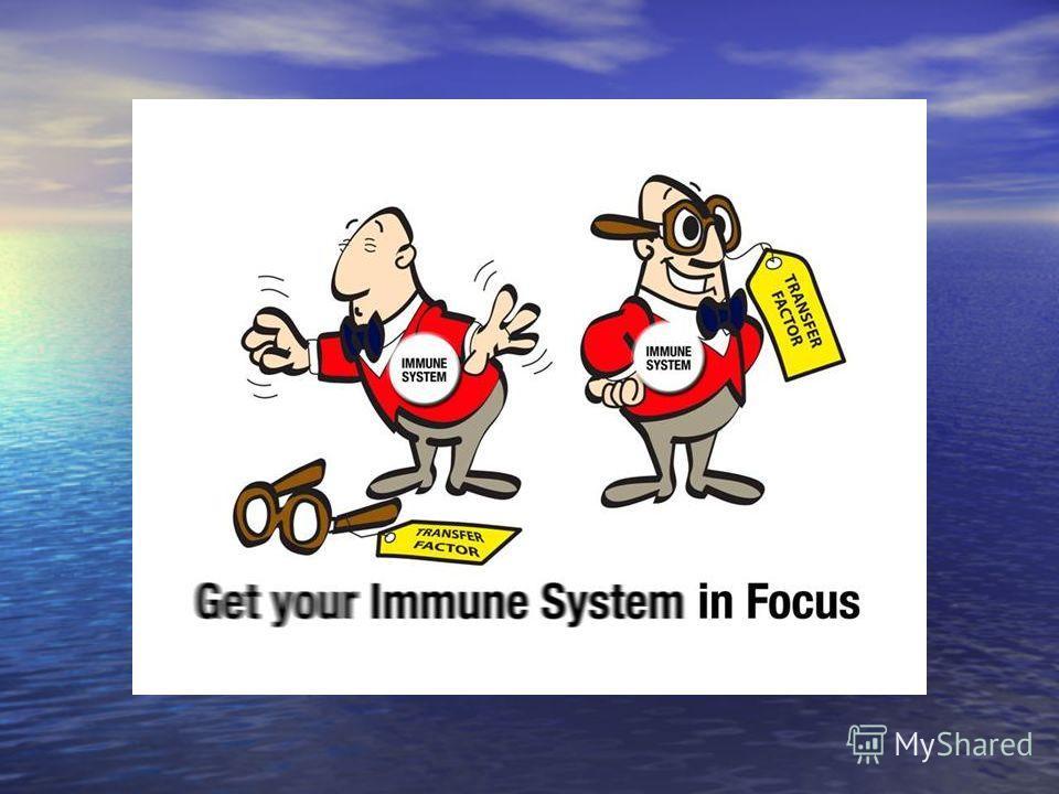 Иммунитет Иммунитет Работа иммунитета ОПОЗНАНИЕ ОПОЗНАНИЕ УНИЧТОЖЕНИЕ УНИЧТОЖЕНИЕ ЗАПОМИНАНИЕ. ЗАПОМИНАНИЕ. ЭЛИМИНАЦИЯ ЭЛИМИНАЦИЯ вирусов, бактерий, паразитов вирусов, бактерий, паразитов Работа иммунитета ОПОЗНАНИЕ ОПОЗНАНИЕ УНИЧТОЖЕНИЕ УНИЧТОЖЕНИЕ