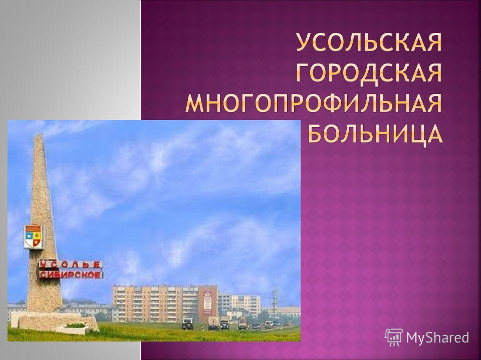Врачи гинекологического отделения 13 больницы
