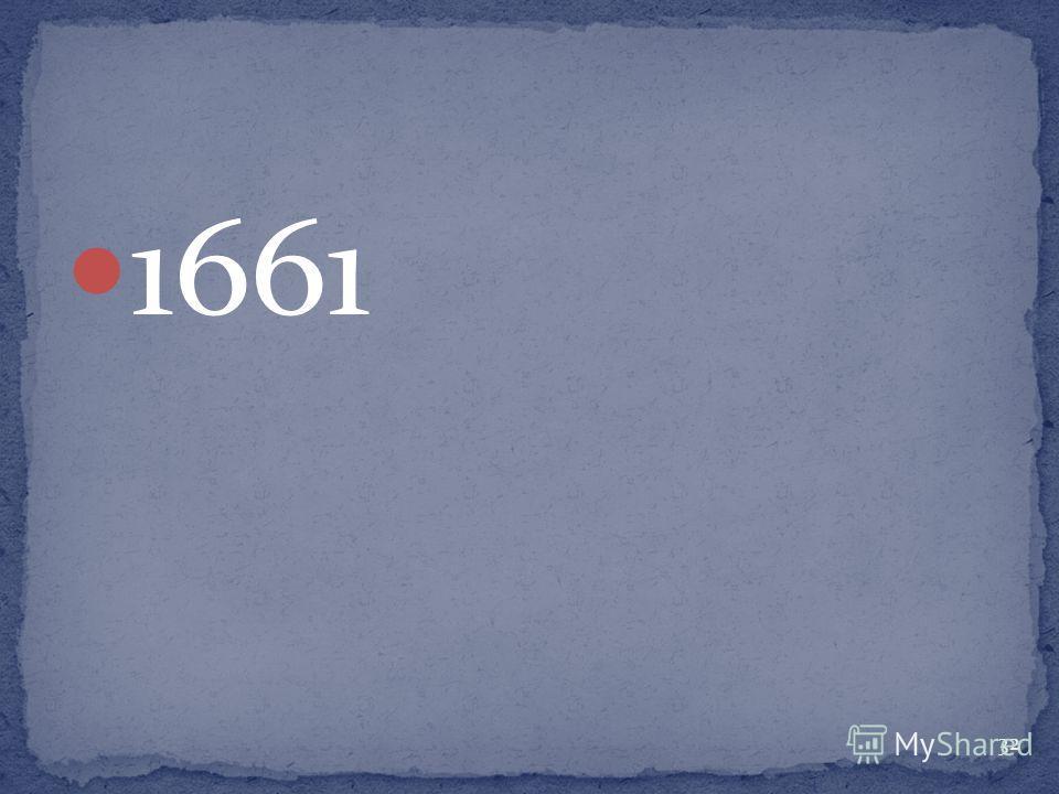 1661 32