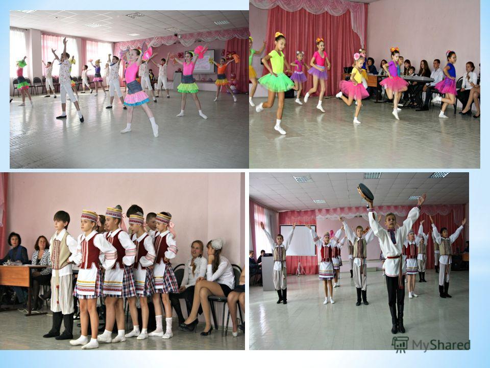 Фото хор, танцы, спорт…