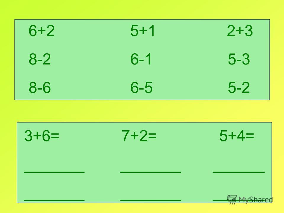 6+2 5+1 2+3 8-2 6-1 5-3 8-6 6-5 5-2 3+6= 7+2= 5+4= _______ _______ ______