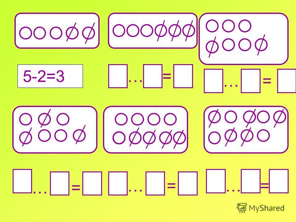 5-2=3 … =