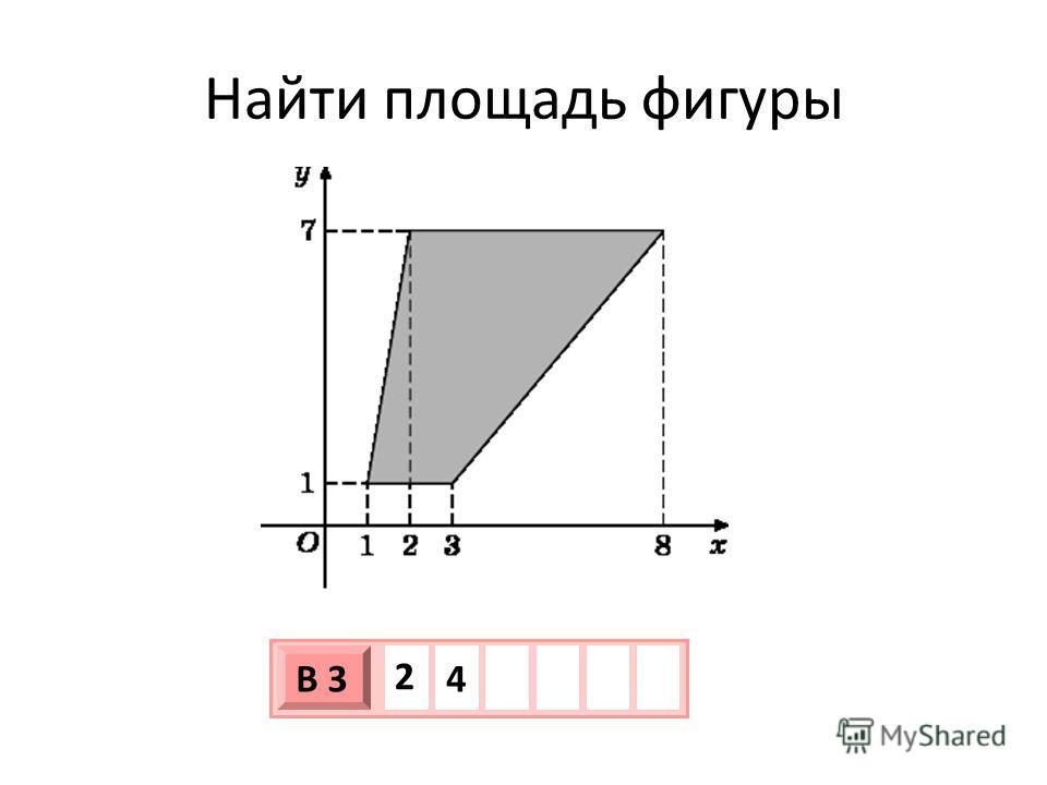 3 х 1 0 х В 34 2