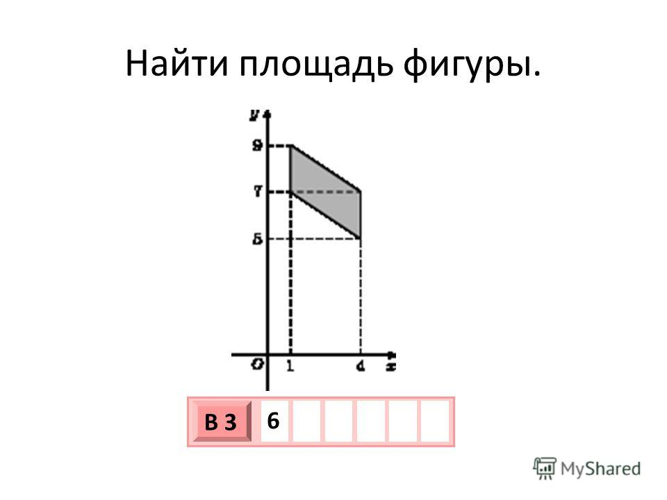 3 х 1 0 х В 3 6