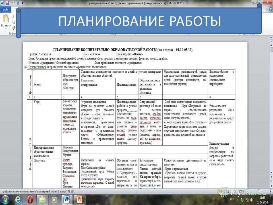 FokinaLida.75@mail.ru ИНДИВИДУАЛЬНАЯ РАБОТА С ДОШКОЛЬНИКАМИ