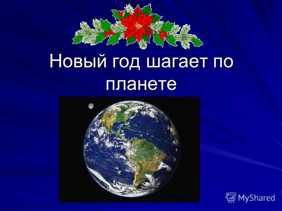Смотреть Насморк шагает по планете видео
