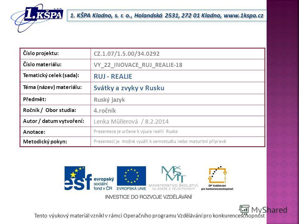 Tento výukový materiál vznikl v rámci Operačního programu Vzdělávání pro konkurenceschopnost 1. KŠPA Kladno, s. r. o., Holandská 2531, 272 01 Kladno, www.1kspa.cz Číslo projektu: CZ.1.07/1.5.00/34.0292 Číslo materiálu: VY_22_INOVACE_RUJ_REALIE-18 Tem